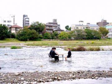 kontake_161014kamogawa01